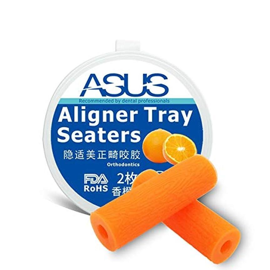 全体シソーラス疑い者非毒性デザインアライナチューイー歯チューイアライナ矯正咬傷スティックパーフェクトスマイルメディカルグレードシリコーン - オレンジ