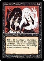 英語版 アラビアンナイト Arabian Nights ARN クォムバッジの魔女 Cuombajj Witches マジック・ザ・ギャザリング mtg