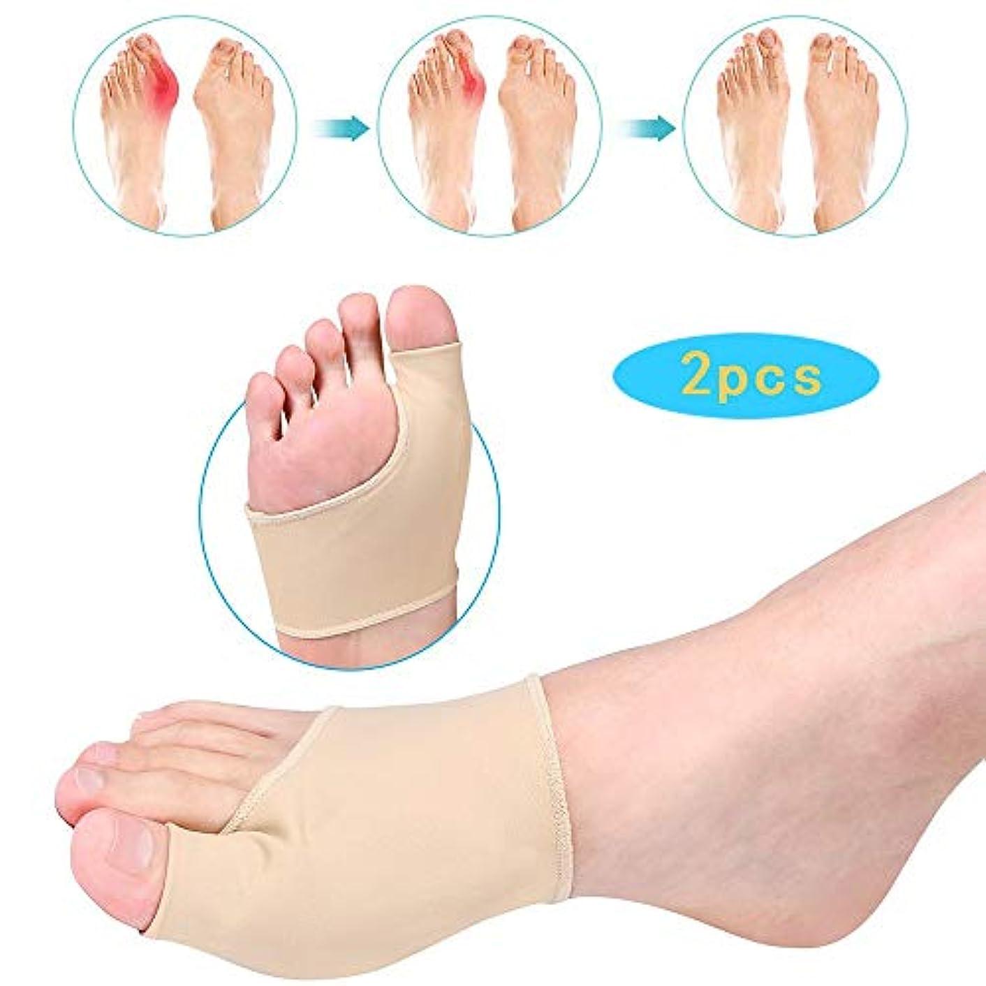 マイルストーン枯渇するバイパス1ペア腱膜瘤矯正親指矯正器親指外反母Builtクッション矯正器、外反母Valのためのシリコンゲルパッドを内蔵、痛み軽減、昼夜対応(アプリコット色)