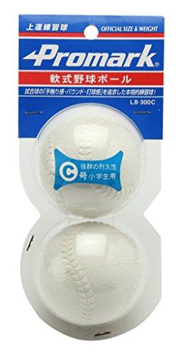 サクライ貿易(SAKURAI) Promark(プロマーク) 野球 軟式 練習球 C号 2個入りパッ...