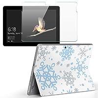 Surface go 専用スキンシール ガラスフィルム セット サーフェス go カバー ケース フィルム ステッカー アクセサリー 保護 雪 結晶 青 010063