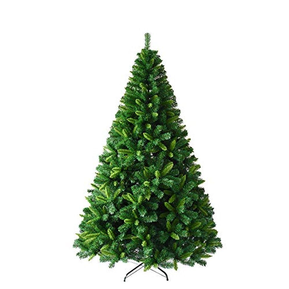 テメリティ反抗ロッドCCINEE クリスマスツリー 150cm 枝数300本 グリーン ヌードツリー おしゃれ 北欧 リアル 高濃密度 組立簡単 イベント用 収納便利 松かさ クリスマスグッズ インテリア用品 クリスマスプレゼントに最適 (150cm) 説明書付き