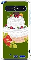 ohama ISW11F ARROWS Z アローズ ハードケース y042_e スイーツ 洋菓子 デコレーションケーキ スマホ ケース スマートフォン カバー カスタム ジャケット au