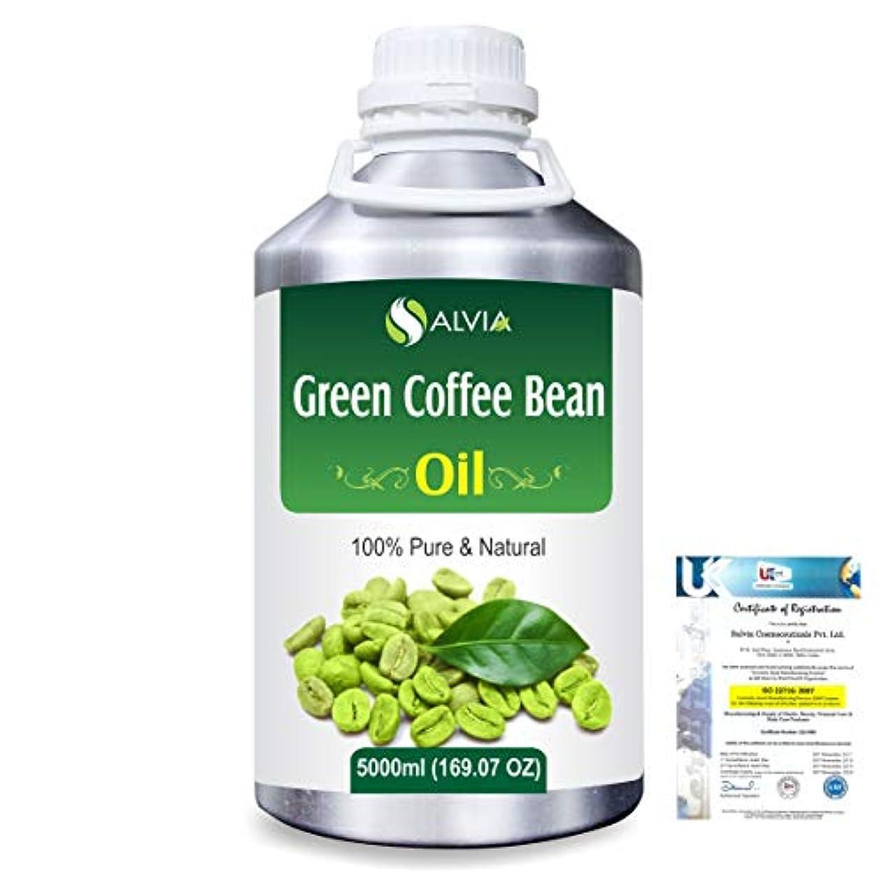 障害ペナルティ組み立てるGreen Coffee Bean (Coffer) arabica)100% Natural Pure Carrier Oil 5000ml/169 fl.oz.