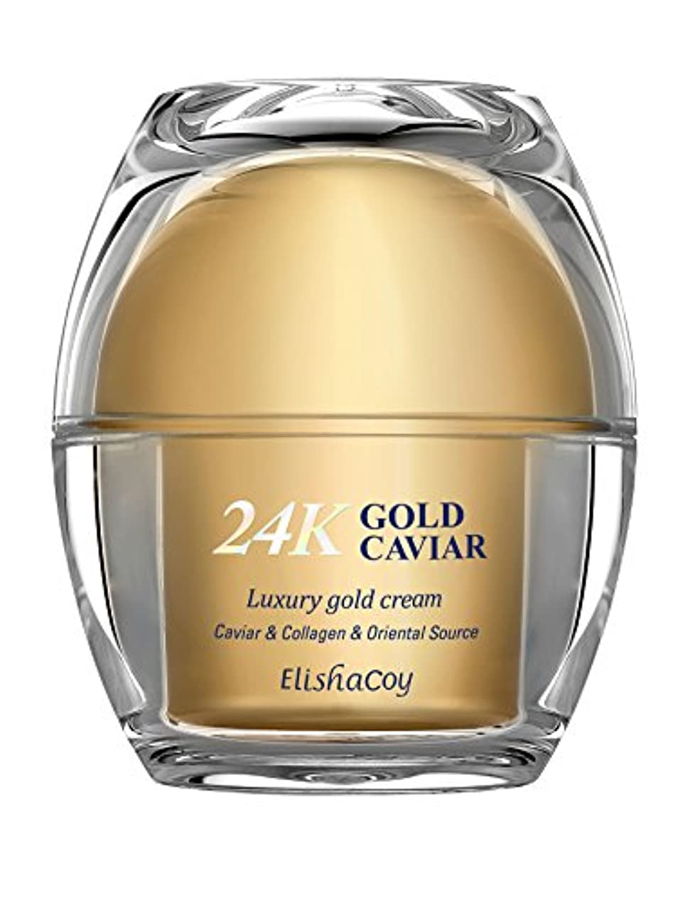 かすれた招待より良い保湿クリーム エリシャコイ24Kゴールドキャビアクリーム50g