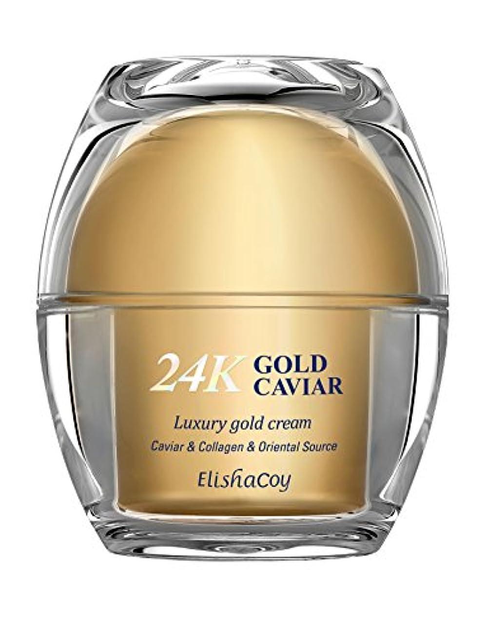 スピン魅了する製油所保湿クリーム エリシャコイ24Kゴールドキャビアクリーム50g