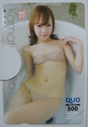 QUOカード 鎌田紘子 -