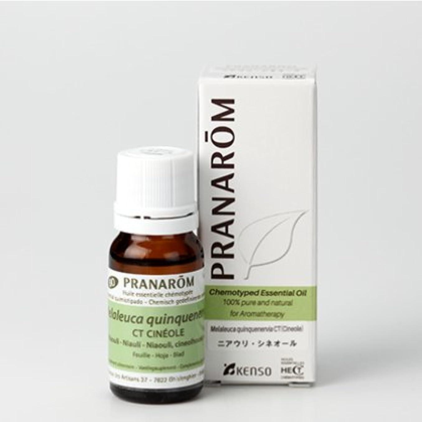 透けるそれにもかかわらず防腐剤プラナロム エッセンシャルオイル ニアウリCT1 10ml
