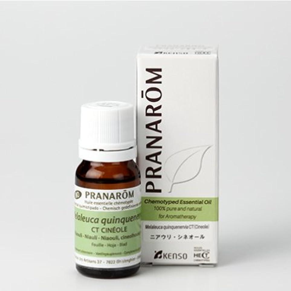 南東城乳製品プラナロム エッセンシャルオイル ニアウリCT1 10ml