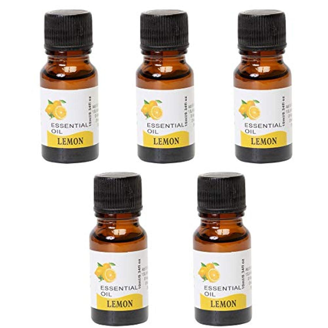 運命的な黄ばむひそかに【天然100%オイルの心地よい香りでリラックス エッセンシャルオイル 5本セット】 天然100%の自然の力でリフレッシュ アロマバスとしても使える 1本10ml×5本入り 芳香剤 アロマ (レモンの香り)