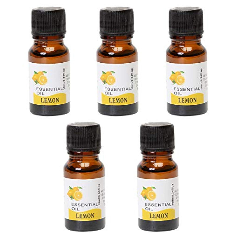 【天然100%オイルの心地よい香りでリラックス エッセンシャルオイル 5本セット】 天然100%の自然の力でリフレッシュ アロマバスとしても使える 1本10ml×5本入り 芳香剤 アロマ (レモンの香り)