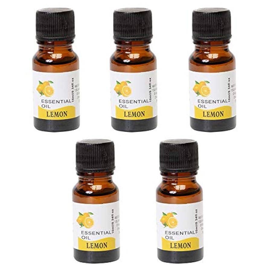 商品差し引く直接【天然100%オイルの心地よい香りでリラックス エッセンシャルオイル 5本セット】 天然100%の自然の力でリフレッシュ アロマバスとしても使える 1本10ml×5本入り 芳香剤 アロマ (レモンの香り)