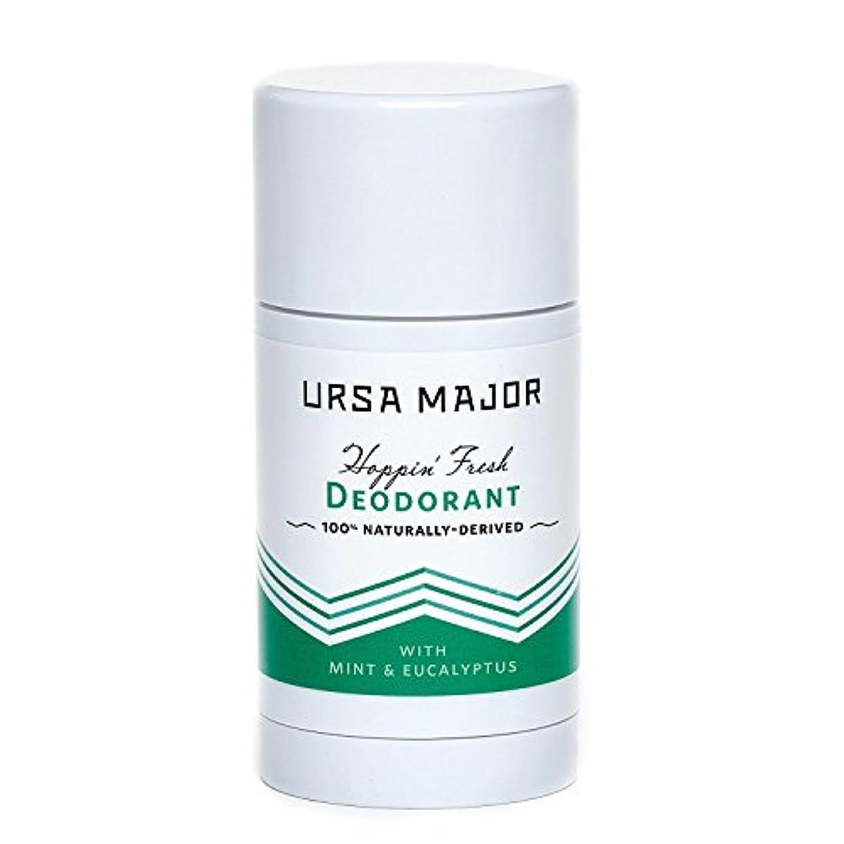 独占沼地興味Ursa Major Hoppin' Fresh Deodorant, 2.6 FL Oz by Ursa Major