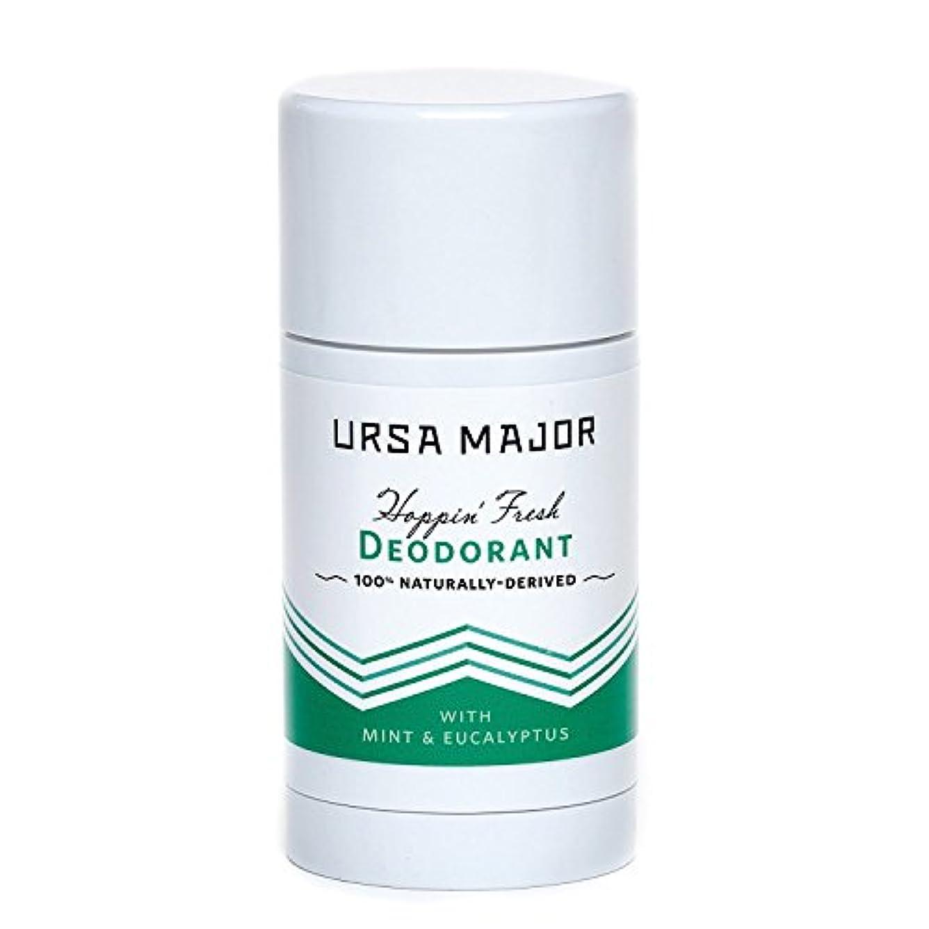 保持する受賞星Ursa Major Hoppin' Fresh Deodorant, 2.6 FL Oz by Ursa Major