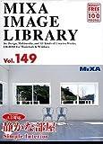 MIXA Image Library Vol.149 静かな部屋