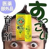 すっごい育毛剤 80ml [薬用育毛トニック] 医薬部外品
