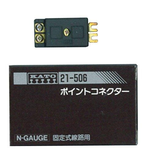 Nゲージ 固定式線路および関連付属機器 ポイントコネクター #21-506