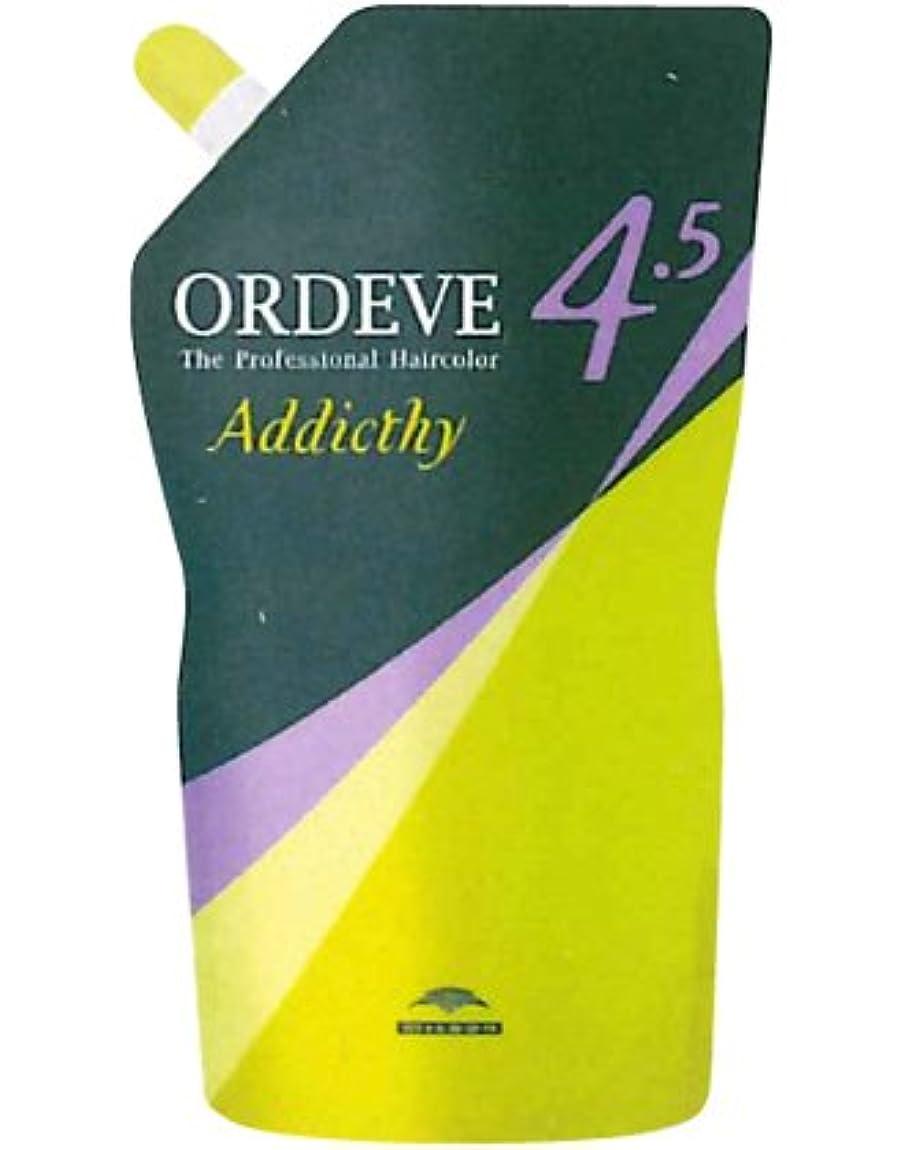 焦げ否定する慣れるミルボン オルディーブ アディクシー 2剤 オキシダン 4.5% 1000ml