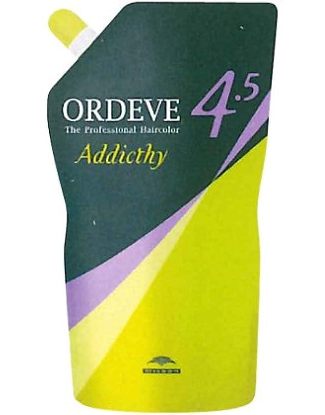 気楽な単語手書きミルボン オルディーブ アディクシー 2剤 オキシダン 4.5% 1000ml