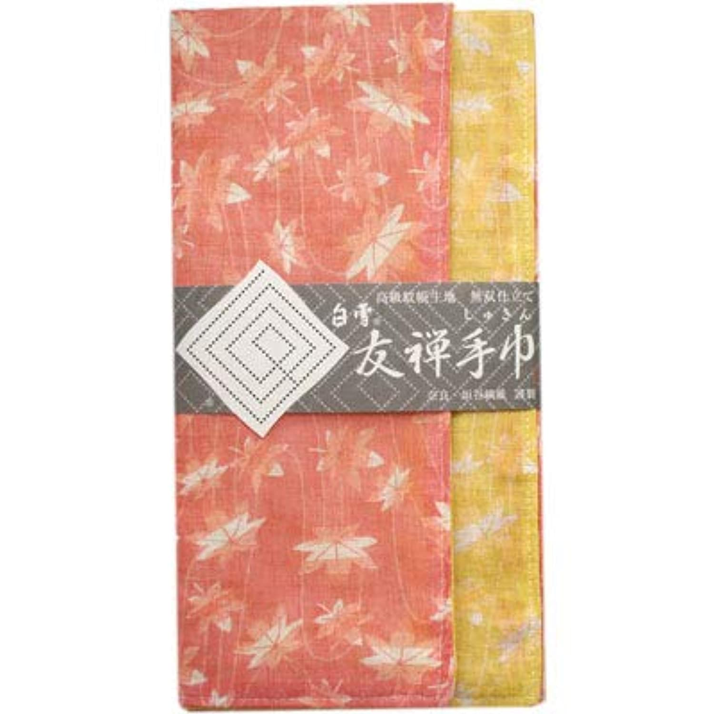 白雪手巾 紅葉 辛子/朱