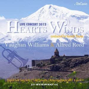 Hearts Winds Live Concert 2012(RALPH VAUGHAN WILIAMS & ALFRED REED「本当のアルメニアンダンスを求めて」)