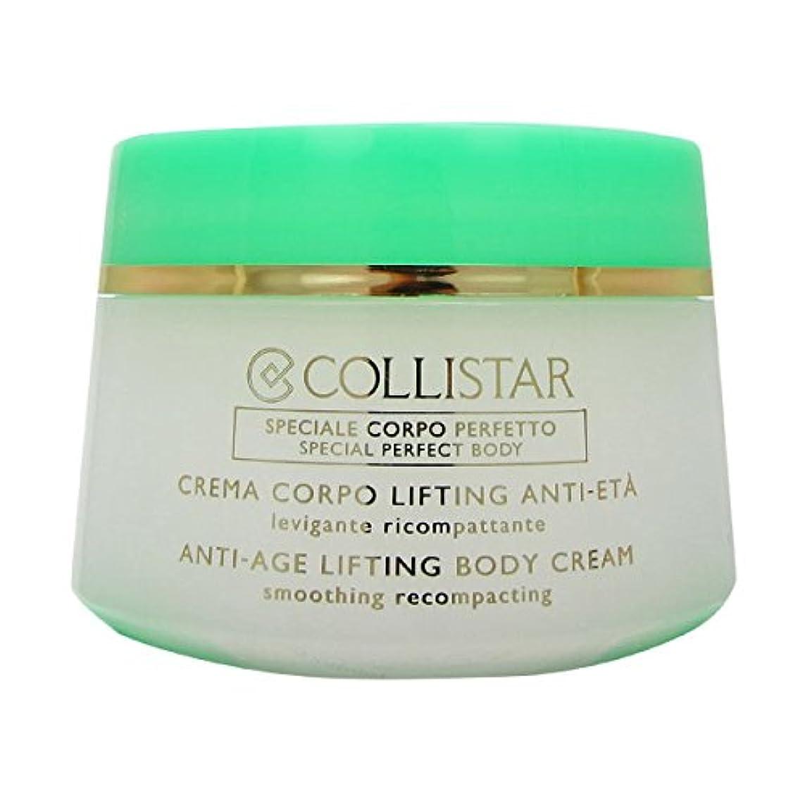 紀元前解放する職人Collistar Anti-age Lifting Body Cream 400ml [並行輸入品]