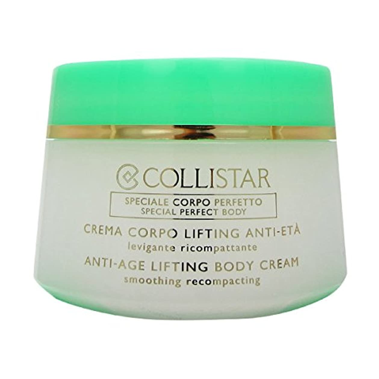 岸古くなったシャーCollistar Anti-age Lifting Body Cream 400ml [並行輸入品]