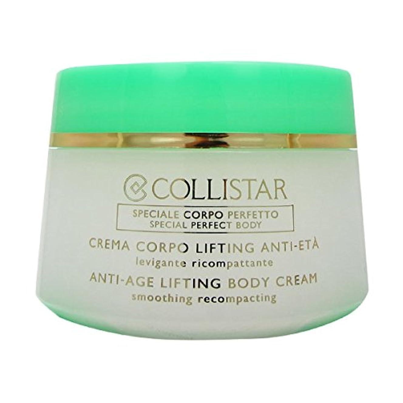 レバー溝管理者Collistar Anti-age Lifting Body Cream 400ml [並行輸入品]