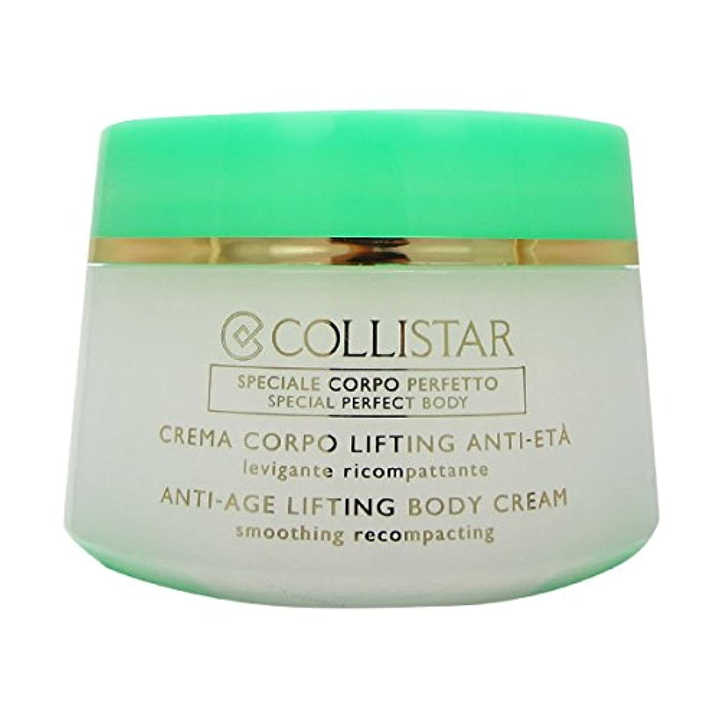 彫る接地宮殿Collistar Anti-age Lifting Body Cream 400ml [並行輸入品]