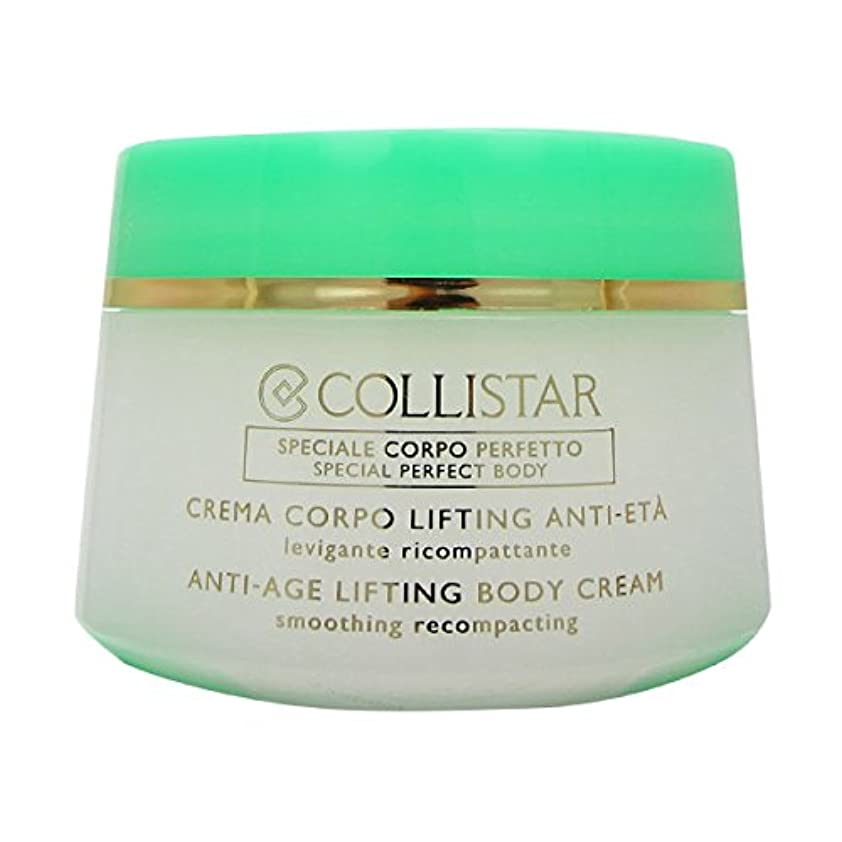厚い剥ぎ取る改修Collistar Anti-age Lifting Body Cream 400ml [並行輸入品]