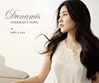 Dunamis (Shema: El's Song)