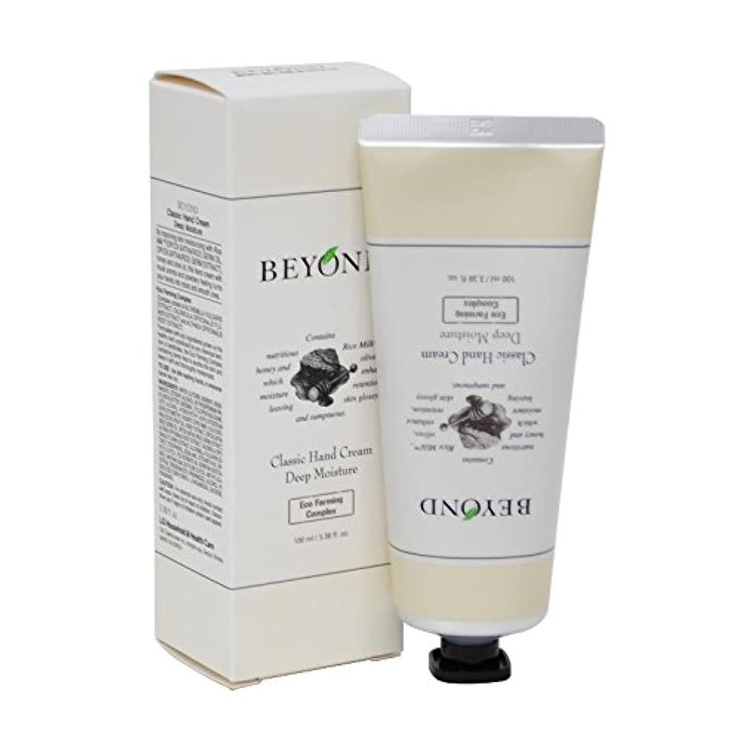 企業平均サスペンション[ビヨンド] BEYOND [クラシック ハンドクリーム 100ml] Classic Hand Cream 100ml [海外直送品] (01. ディープ モイスチャー (Deep Moisture))