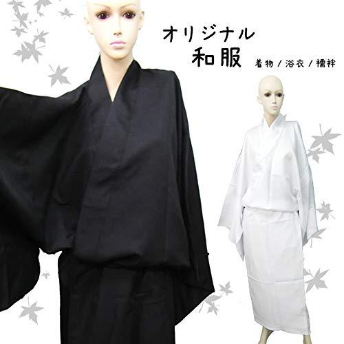 Kaiunchan【即納】コスプレ服 無地白黑着物 浴衣 襦...