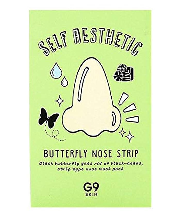 下に向けます差別化する抵抗する[G9SKIN/G9スキン] SELF AESTHETIC BUTTERFLY NOSE STRIP(1P) / セルフエステティックバタフライ 鼻パック 1枚