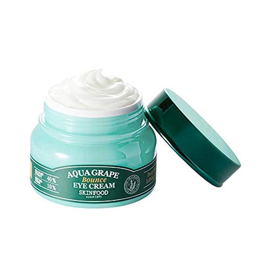モジュール想像力現像Skinfood Aqua Grape Bounce Eye Cream/アクアグレープバウンスアイクリーム/30g [並行輸入品]