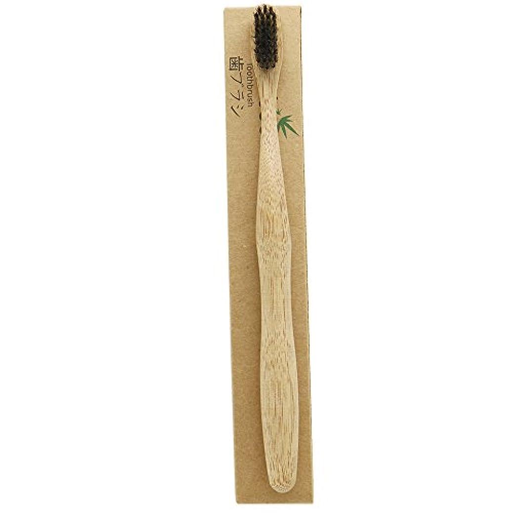 申請者マウンド気配りのあるN-amboo 竹製耐久度高い 歯ブラシ 1本入り 黒い ハンドル大きい