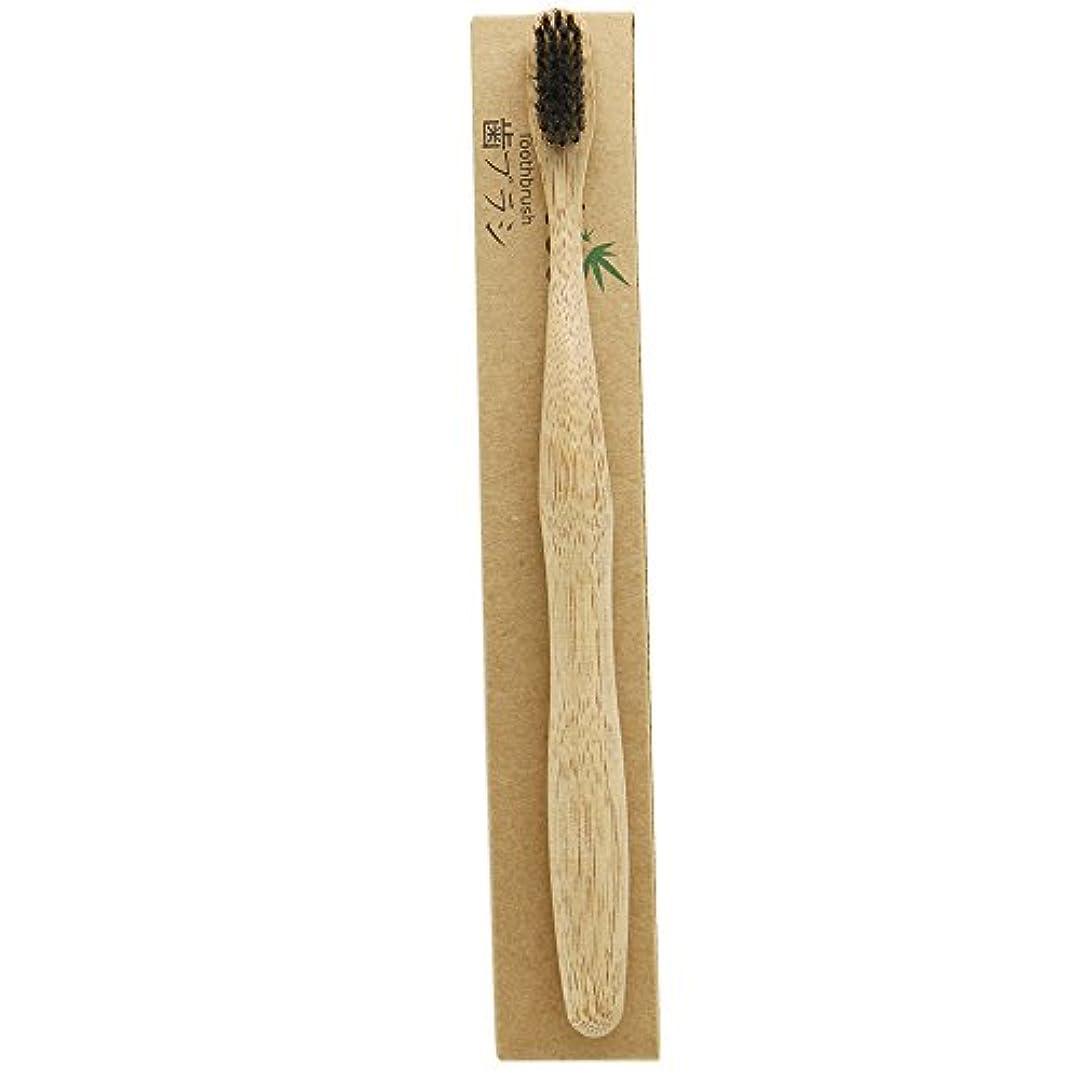 同行普通に子猫N-amboo 竹製耐久度高い 歯ブラシ 1本入り 黒い ハンドル大きい