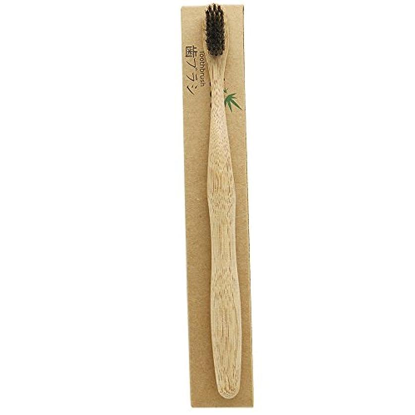 バランス日曜日不均一N-amboo 竹製耐久度高い 歯ブラシ 1本入り 黒い ハンドル大きい