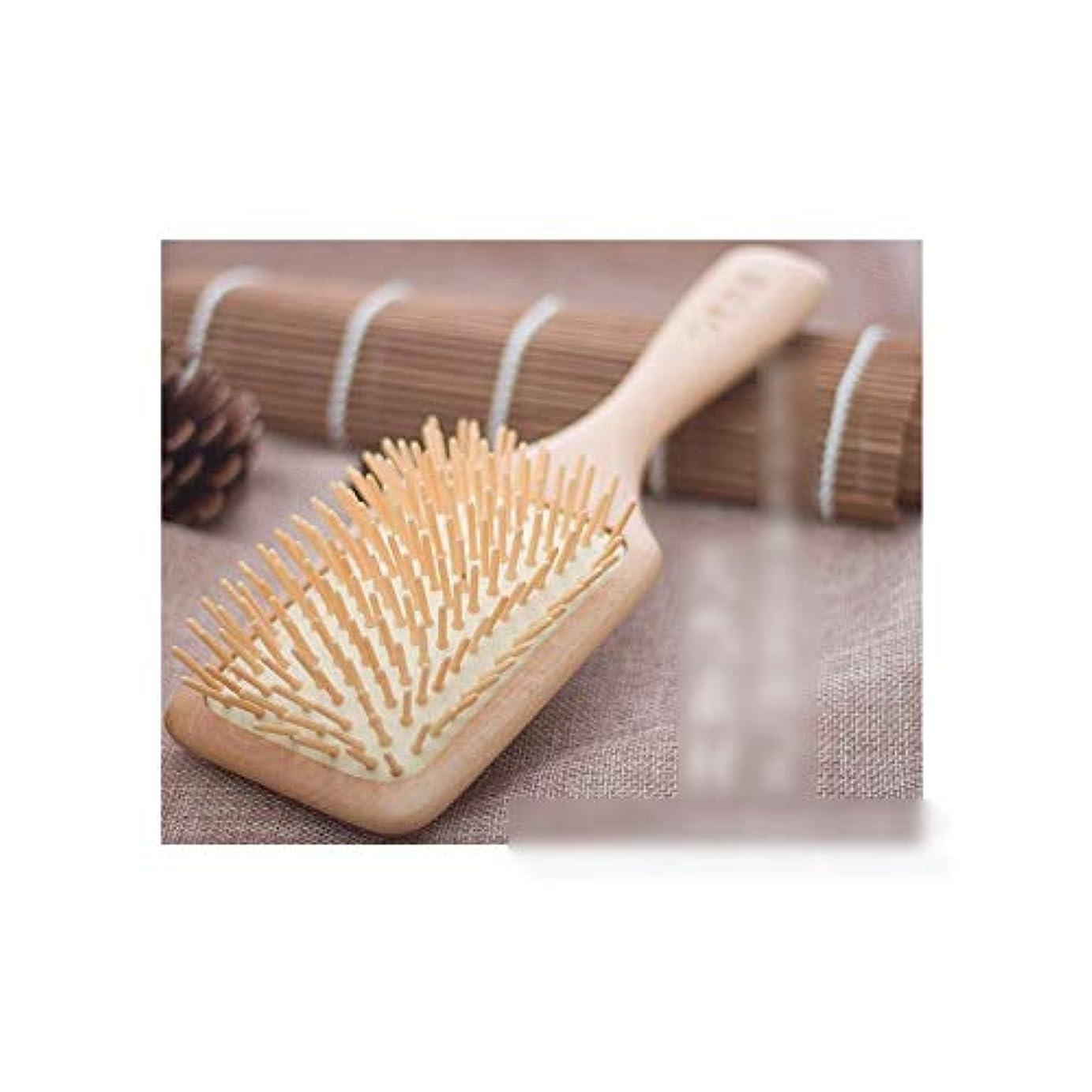 最少塩取り除くWASAIO ヘアブラシの櫛ヘアブラシの反静的なマッサージの櫛、すべての毛のタイプのためのブナの木の櫛 (色 : Square)