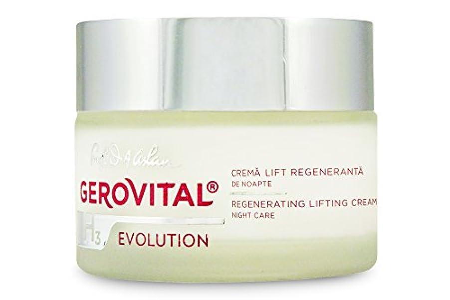 化粧入場流暢ジェロビタールH3 エボリューション リジェネレーティング リフティング クリーム 50 ml / 1.69 fl.oz. [海外直送] [並行輸入品]