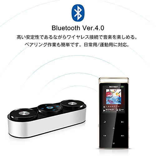 AGPTEK A01T Bluetooth搭載 mp3 プレーヤー デジタルオーディオプレーヤー HIFI高音質 光るタッチボタン 多彩 金属製 8GB マイクロSDカード最大128GBに対応 ブラック
