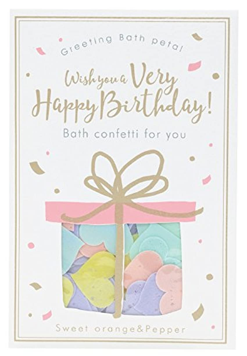 まもなくなめる会社ノルコーポレーション 入浴剤 バスペタル グリーティングバスペタル Wish you a very Happy Birthday 12g スウィートオレンジ & ペッパーの香り OB-GTP-1-4