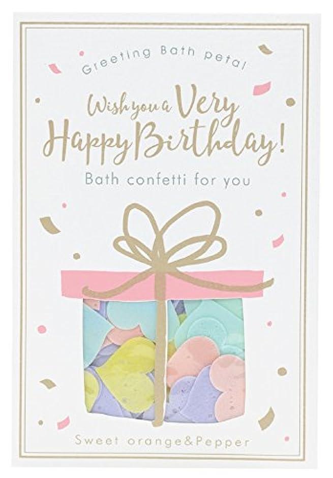 アルファベット研究十分にノルコーポレーション 入浴剤 バスペタル グリーティングバスペタル Wish you a very Happy Birthday 12g スウィートオレンジ & ペッパーの香り OB-GTP-1-4