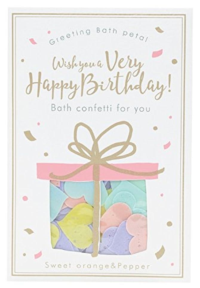 シャー盲信表面ノルコーポレーション 入浴剤 バスペタル グリーティングバスペタル Wish you a very Happy Birthday 12g スウィートオレンジ & ペッパーの香り OB-GTP-1-4