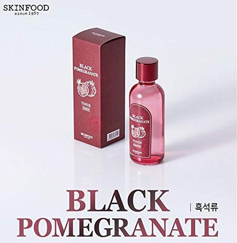 深さ資産剪断[スキンフード] SKINFOOD [黒ザクロ ベースライン] (Black Pomegranate Skin care) (No.01 Black Pomegranate Toner(180ml)) [並行輸入品]