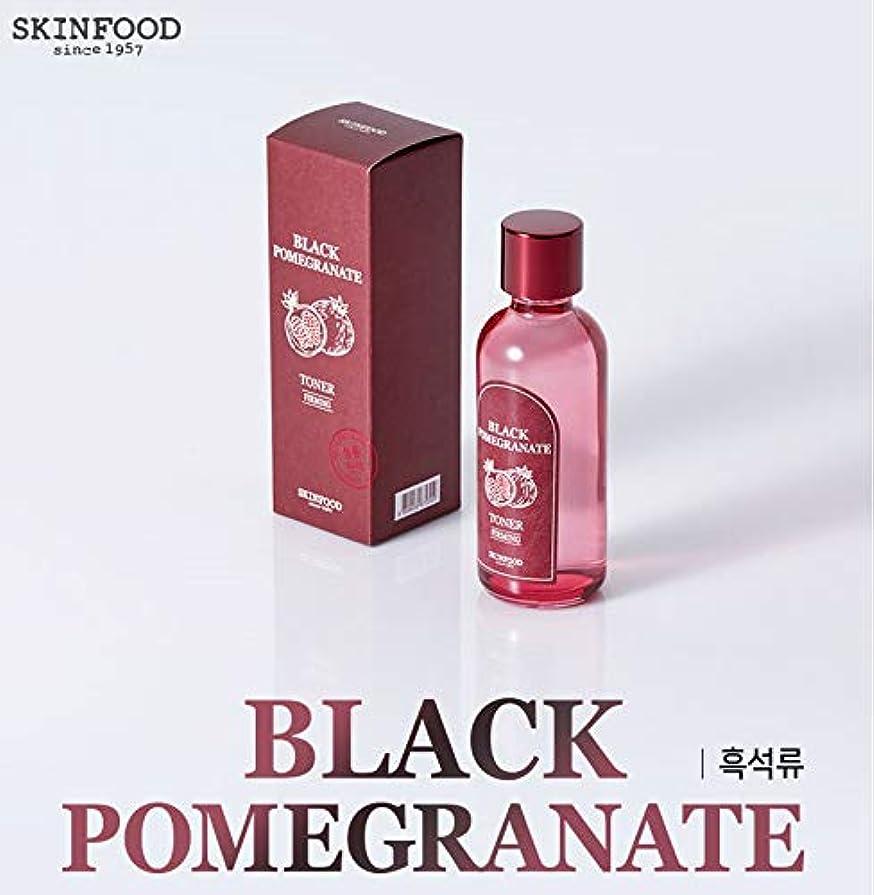 ずんぐりしたスコットランド人であること[スキンフード] SKINFOOD [黒ザクロ ベースライン] (Black Pomegranate Skin care) (No.01 Black Pomegranate Toner(180ml)) [並行輸入品]