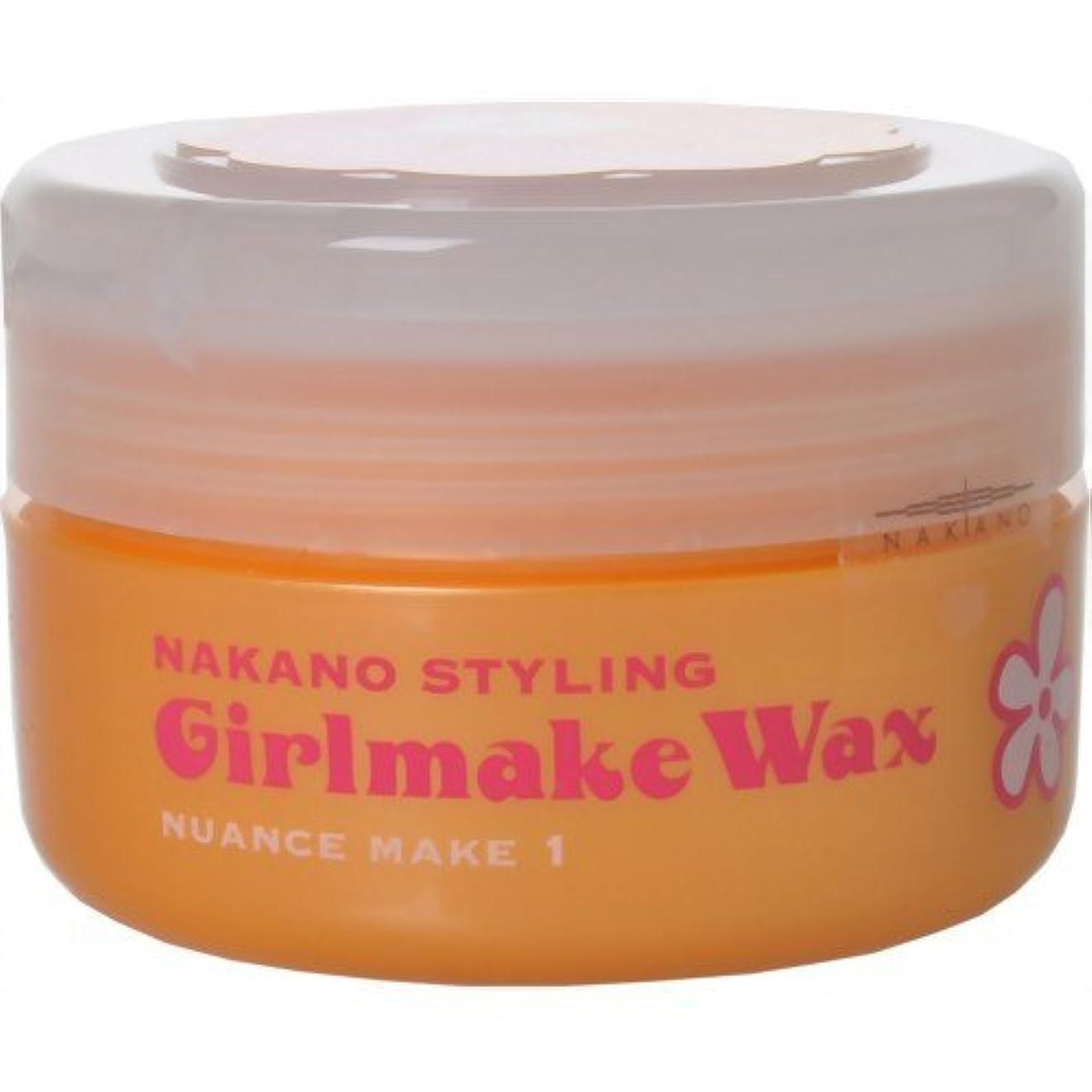 ウール添加剤原始的なナカノ ガールメイクワックス1 90g