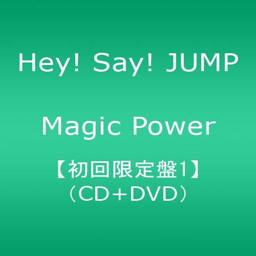 Magic Power(初回限定盤1)(DVD付)