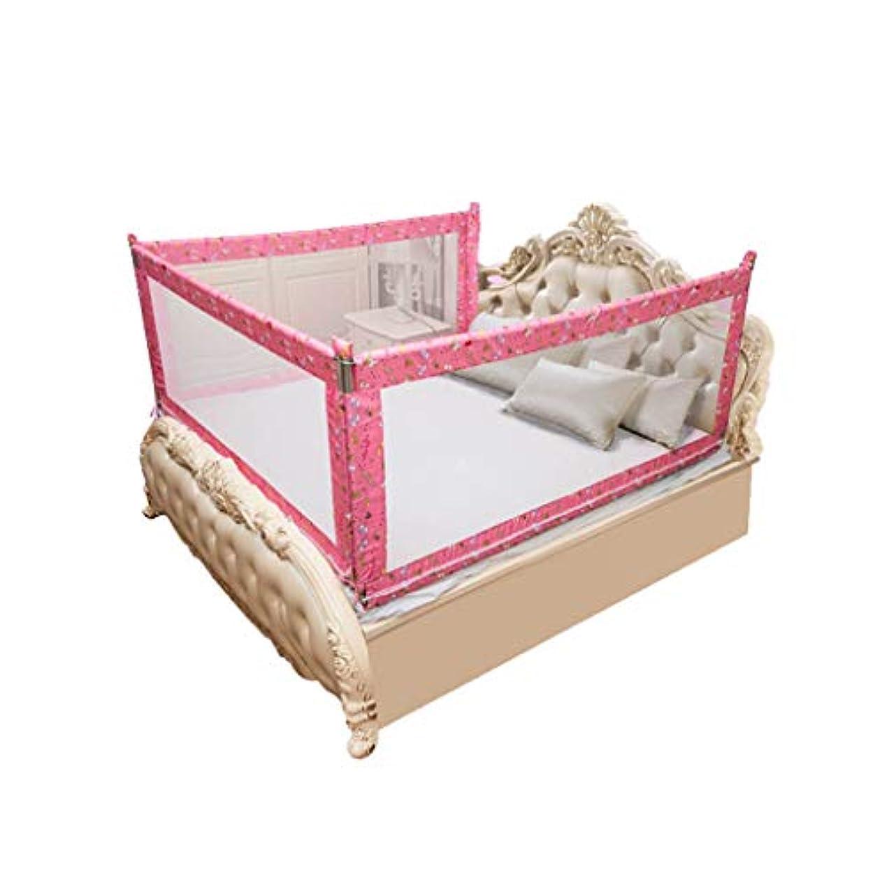素晴らしい罪人りKJZhu マルチファンクションフェンス、子供部屋ベッドのクロール防止秋のガードレール屋内の通気可能なゲームフェンスベッドの手すり、1.5-2M 折りたたみ可能 (色 : ピンク, サイズ さいず : 150*200CM)