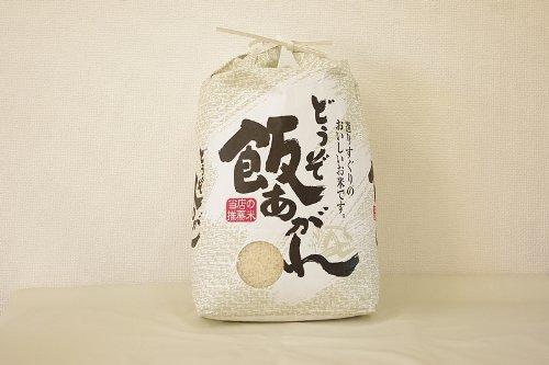 北海道蘭越産 白米 新米 ゆめぴりか 20kg 令和元年度産 農家さんから産地直送